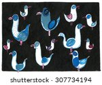 sea mew background | Shutterstock . vector #307734194