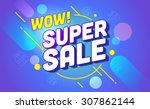 super sale banner design.vector ... | Shutterstock .eps vector #307862144