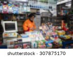 convenient store in subway at... | Shutterstock . vector #307875170