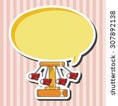 amusement park facilities theme ... | Shutterstock .eps vector #307892138