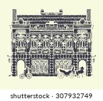 vector drawing of the old... | Shutterstock .eps vector #307932749