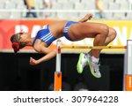barcelona   june  13  dior...   Shutterstock . vector #307964228