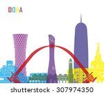Stock vector doha skyline pop in editable vector file 307974350