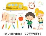school set   funny hand drawn...   Shutterstock .eps vector #307995569