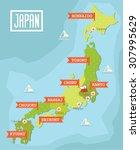 japan map traveling vector. | Shutterstock .eps vector #307995629