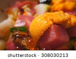 Japanese Dish   Marinated Dice...
