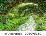 tree tunnels in garden | Shutterstock . vector #308095160