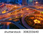 aerial view of wuhan at city... | Shutterstock . vector #308203640