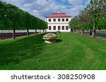 Peterhof Palace.  Marli Palace...