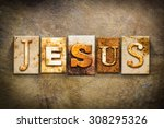 """The Name """"jesus"""" Written In..."""