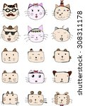 set of cat faces | Shutterstock .eps vector #308311178