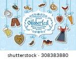 oktoberfest logotype. beer... | Shutterstock .eps vector #308383880