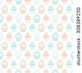 Cupcake Retro Fabric. Seamless...