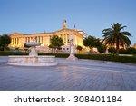 athens  greece   august 20 2015 ... | Shutterstock . vector #308401184