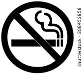 black and white no smoking sign ... | Shutterstock .eps vector #308453858