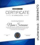 vector certificate template. | Shutterstock .eps vector #308469470