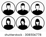 silhouette business people icon