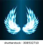 white glowing  stylized angel...
