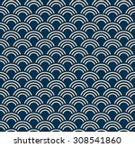 seamless abstract wave pattern. | Shutterstock .eps vector #308541860