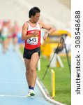 Small photo of BARCELONA - JUNE, 13: Yosuke Kimura of Japan during 10000 metres race walk event of of the 20th World Junior Athletics Championships at the Olympic Stadium on July 13, 2012 in Barcelona, Spain