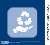 hand holding recycle symbol | Shutterstock .eps vector #308568659