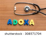 Small photo of Adoxa colorful word on the wooden background