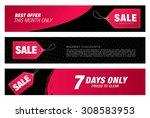 sale discounts. three vector...   Shutterstock .eps vector #308583953