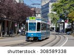 Small photo of Zurich, Switzerland - 21 August, 2015: tram on the Bleicherweg street. Trams make an important contribution to public transport in the city of Zurich and are a consistent part of Zurich's cityscape..