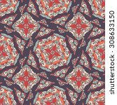 vector seamless pattern ethnic... | Shutterstock .eps vector #308633150