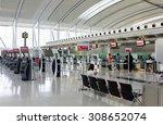 toronto  canada   may 29  2014  ...   Shutterstock . vector #308652074