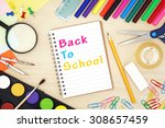back to school   school... | Shutterstock . vector #308657459