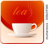hot tea vector  icon for cafes... | Shutterstock .eps vector #308659580