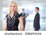 business woman standing in...   Shutterstock . vector #308694146