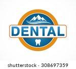 dental  mountain logo design | Shutterstock .eps vector #308697359