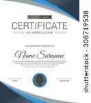 vector certificate template. | Shutterstock .eps vector #308719538