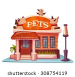 pet shop building with bright... | Shutterstock .eps vector #308754119