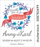wedding card with ribbon and... | Shutterstock .eps vector #308783699