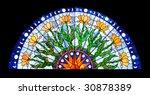 Half Round Stained Glass Window