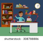 kid learns concept. child... | Shutterstock .eps vector #308788886