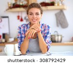 smiling young woman in the... | Shutterstock . vector #308792429