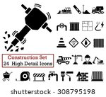set of 24 construction icons in ... | Shutterstock .eps vector #308795198