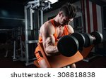 strong bodybuilder with six... | Shutterstock . vector #308818838