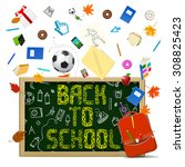 back to school    | Shutterstock .eps vector #308825423