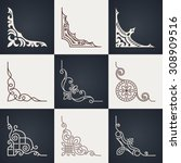 calligraphic design elements....
