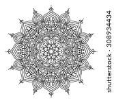 hand drawing zentangle element. ... | Shutterstock .eps vector #308934434
