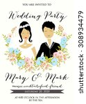 wedding card or invitation with ... | Shutterstock .eps vector #308934479