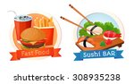 logo  emblem  restaurant  food... | Shutterstock .eps vector #308935238
