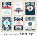 banners set of islamic. | Shutterstock .eps vector #308971130