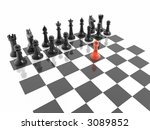 first step of chess competition | Shutterstock . vector #3089852