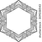unusual  hexagonal  lace frame  ... | Shutterstock .eps vector #309038543